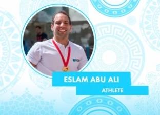 """إسلام أبوعلي متحدثا في """"تمكين ذوي الإعاقة"""": منتدى شباب العالم فرصة"""