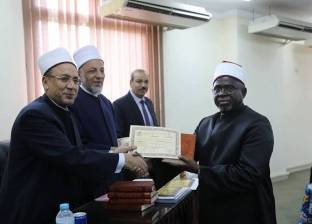 """""""البحوث الإسلامية"""" الدورة العلمية والتأهيلية لتكريم الأئمة والدعاة"""
