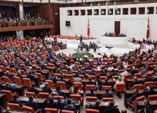 الجريدة الرسمية تنشر قرار البرلمان التركي حول مقترح قانون الانتخابات
