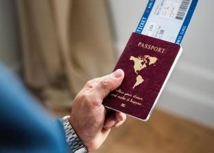 لماذا يُمنع الابتسام على جوازات السفر؟