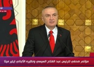 الرئيس الألباني: نتعاون مع مصر لتحقيق الأمن في منطقة البحر المتوسط