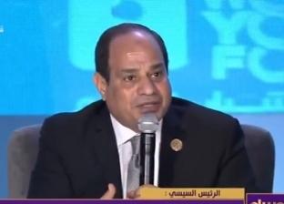 السيسي: إصلاح التعليم يهدف لبناء شخصية مصرية متوازنة تقبل بالاختلاف