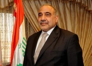 الحكومة العراقية تقرر منع أي قوة أجنبية من التحرك على الأرض دون إذن