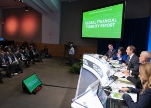 صندوق النقد: انخفاض أسعار العقارات إنذار خطر على أداء الاقتصاد العالمى