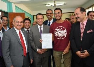 بدء تلقي طلبات الترشيح لعضوية لجان الاتحادات الطلابية بجامعة أسيوط