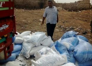 ضبط 20 طن ملح فاسد داخل معمل ألبان بدون ترخيص في كفر الشيخ