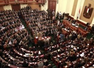 """أمين """"النواب"""": الأعضاء مطالبون بتقديم إقرارات الذمة المالية قبل انعقاد الجلسات"""
