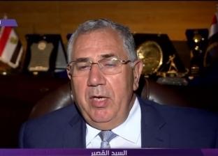 الزراعي المصري: تسوية ديون 26 ألف فلاح بإجمالي مليار و700 مليون جنيه