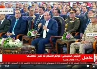 """جد ومداعبة.. مرونة السيسي تُحاسب الجميع: """"يا دكتور مصطفى منزودش الوزن"""""""