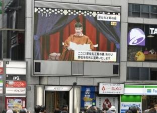 أول إمبراطور يدرس في الخارج.. قصة تنصيب ناروهيتو لإمبراطورية اليابان