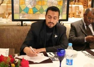 «مصر بلدي»: طالبنا الدول المشاركة في مؤتمر الأفروآسيوي لدعم «خطاب»