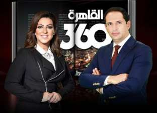 """انفصال دينا عبد الكريم وأحمد سالم عن برنامج """"القاهرة 360"""""""