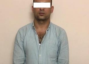 الأمن العام يضبط هارب من 15 سنة سجن في 5 قضايا