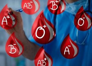 استشاري جهاز هضمي: أصحاب فصيلة الدم O الأقل تضررا من فيروس كورونا