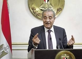 «العدالة الاجتماعية»: إضافة المواليد على «التموين» فى يد الحكومة والبرلمان