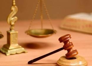 """أبرز 12 مادة قانونية تنظم """"أموال التبرعات"""".. تعرف عليها"""