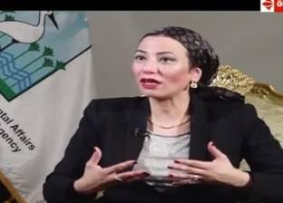 بالفيديو| ياسمين فؤاد: السيسي طالب بدراسة متكاملة لحل المشكلات البيئية