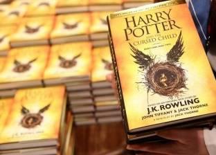 في بولندا.. حرق كتب هاري بوتر خوفا من السحر