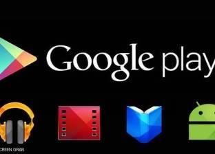 جوجل تطلق خدمة الدفع الإلكتروني في المطاعم والمتاجر