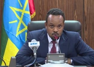 إثيوبيا والاتحاد الأوروبي يتفقان على تعزيز التعاون