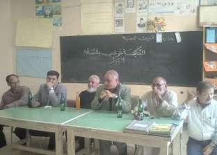 بالصور| مدرسة تنظم احتفالية كبرى عن نصر أكتوبر في كفر الشيخ