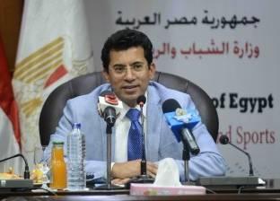 "أشرف صبحي يزور ""شباب النواب"" لتهنئة رشاد لفوزه برئاستها"