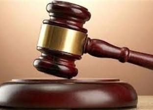 «الاستئناف» ترفض طلب رد المحكمة في «إهانة القضاء»