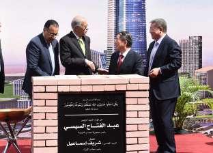 رئيس الوزراء يضع حجر أساس منطقة الأعمال المركزية بالعاصمة الإدارية