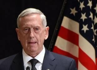 """ترامب يهاجم ماتيس: """"لست راضيا عمّا فعله في أفغانستان"""""""