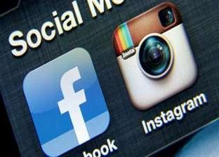 «فيسبوك VS إنستجرام».. تحديثات جديدة تمنح أحدهما أفضلية على الآخر