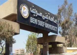 رئيس جامعة بني سويف يوضح الاستعدادات للعام الدراسي الجديد