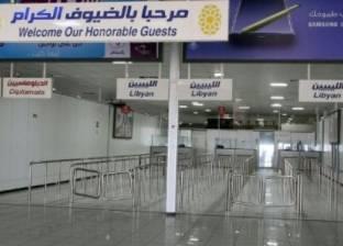 إعادة فتح مطار معيتيقة الدولي في طرابلس