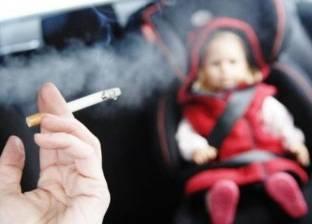 دراسة: التدخين السلبي يهدد حياة حوامل وأطفالهن بالبلدان النامية
