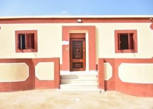 """""""الأورمان"""": تنمية وتطوير 160 منزلا بقرى بني سويف الاكثر احتياجا"""