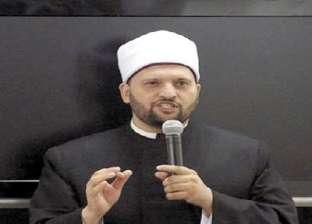 مستشار المفتي يحذر من 13 كتابا للإرهابيين