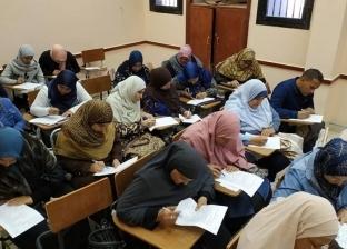 ختام فعاليات الدورة التدريبية لتمريض الرعاية الأولية بجنوب سيناء