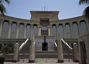 تأجيل دعوى عدم دستورية المادة 68 من قانون سوق المال لـ13 أكتوبر