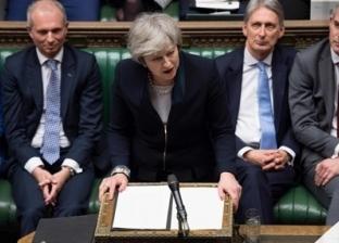 بعد «هزيمة بريكست»: تصويت لحجب الثقة عن رئيسة وزراء بريطانيا.. وصحف لندن: «إذلال»