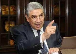 وزير الكهرباء: تدعيم شبكات نقل وتوزيع الطاقة أهم التحديات