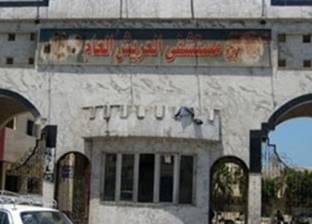مستشفى العريش العام: نبذل قصارى جهدنا لتقديم خدمة طبية راقية