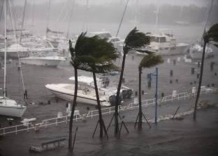 عاجل| مصرع 26 شخصا في حوادث انزلاق للتربة بسبب العاصفة بالفلبين