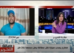 «كابونجا»: نفسي أسجل أن أقوى رجل في العالم مصري