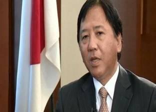 سفير اليابان لدى مصر يغادر القاهرة بعد انتهاء مهام عمله.. الاثنين