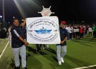 محافظ بورسعيد يشهد حفل افتتاح بطولة الجمهورية للشركات في نسختها الـ51