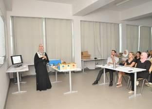 """بالصور  مناقشة 3 مشاريع تخرج بـ""""علوم تطبيقية"""" في الجامعة الألمانية"""