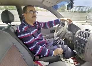 """مكاسب سائق تاكسى من""""أمم أفريقيا"""": كوّنت صداقات كتير"""