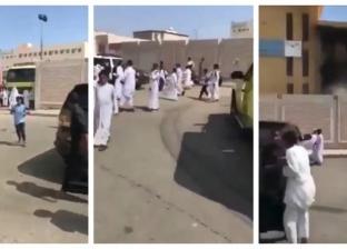 بالفيديو| هروب الطلاب بعد حريق بمدرسة في السعودية بسبب ماس كهربائي