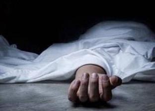 """""""صحة مطروح"""" تكشف تفاصيل وفاة أرملة إبراهيم سعدة غرقا"""