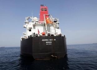 الجريدة الرسمية تنشر قرار تعديل لائحة خدمات السفن بالموانئ البحرية