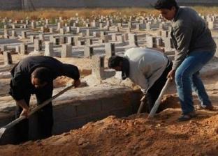 """""""تربي السيدة فكيهة"""": فتحنا المقبرة ومرجعتش للحياة.. دي تهيؤات أقاربها"""